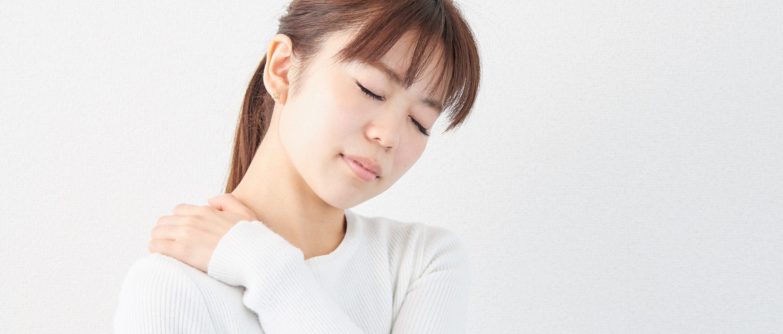 首・肩の痛みや肩こり|富谷市で鍼灸院・整骨院をお探しの方