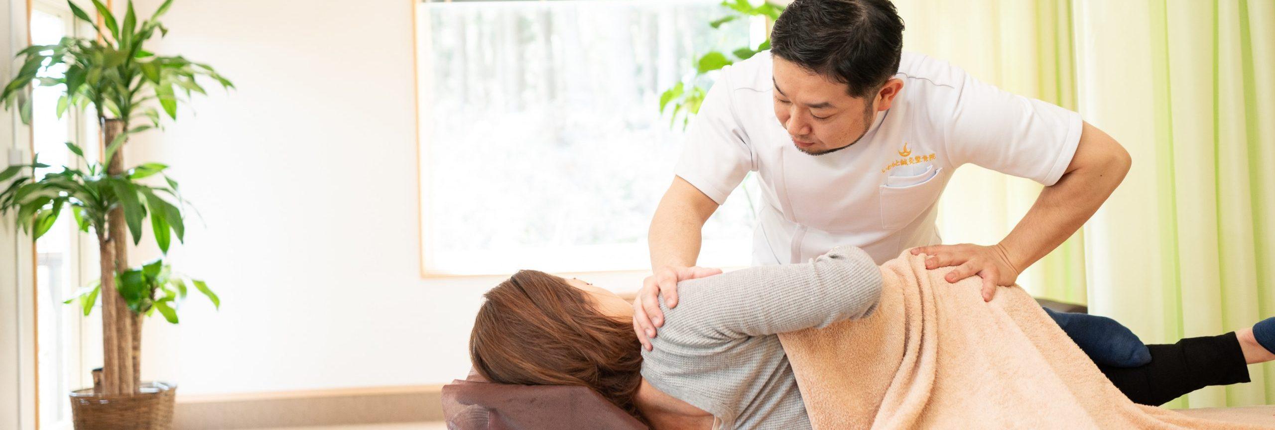 富谷市で骨盤矯正・産後骨盤矯正は、いわもと鍼灸整骨院