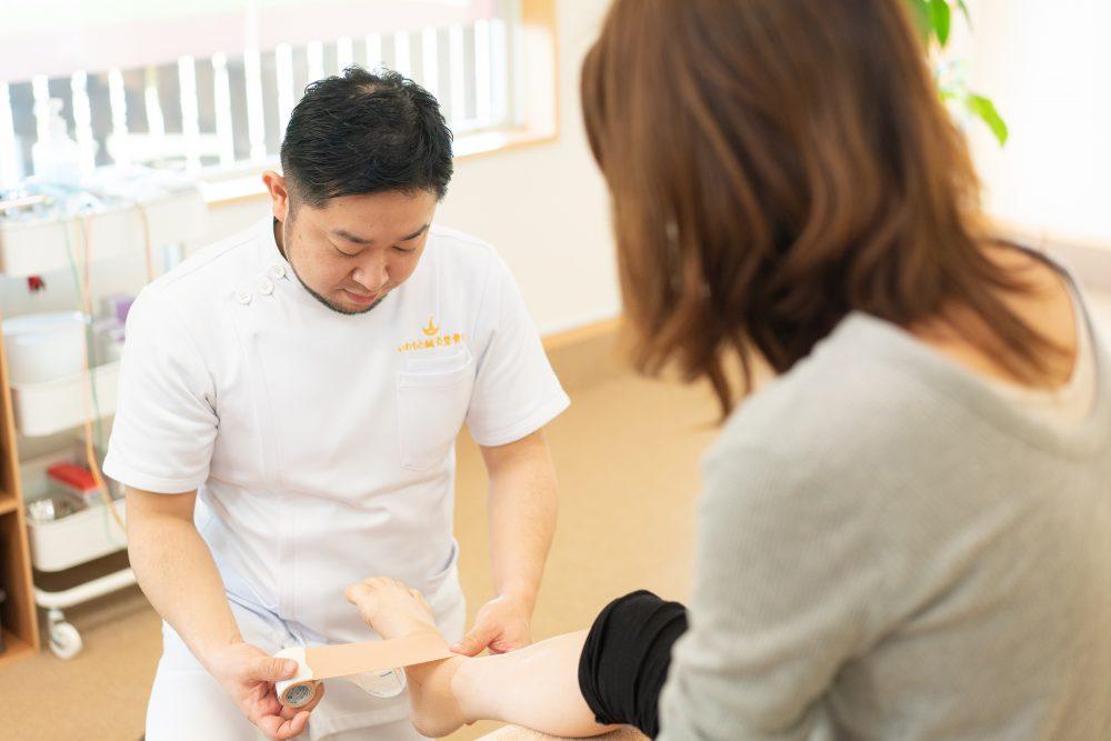 ケガの治療|富谷市で保険が使える整骨院